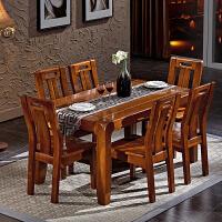 水曲柳实木餐桌椅中式家具一桌四 六椅组合长方桌全实木椅子