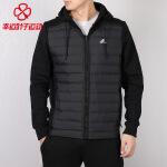 幸运叶子 adidas阿迪达斯外套男装冬季新款运动服保暖棉服夹克CY8723