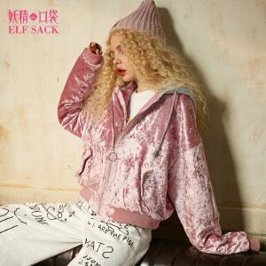 【限时直降:230】妖精的口袋遗失星辰冬装新款钻石绒连帽休闲棒球短款棉服女