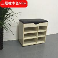 免安装实木换鞋凳储物鞋凳式鞋柜鞋架床尾沙发皮凳子穿鞋凳简约