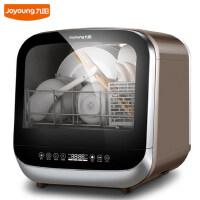 Joyoung/九阳 X5免安装家用台式洗碗机 全自动智能烘干除菌