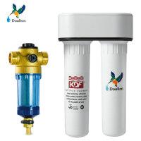 3M净水器 前置过滤器 3CP-F020-5+Fairey道尔顿FIP201厨房台下直饮净水器