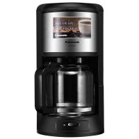 Panasonic/松下 NC-F400 家用美式咖啡机 商用滴漏式蒸汽煮咖啡壶 九孔喷淋式