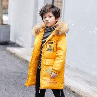 儿童中长款棉袄大毛领男孩连帽外套韩版童装男童棉衣