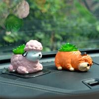 汽车香水车载香水摆件多肉仿真植物动物车内香薰饰品座式持久淡香