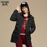 森马羽绒服 时尚女款冬装 女士韩版纯色可拆卸帽中长款拼接外套潮
