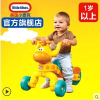 Little Tikes美国小泰克 学步车滑行车三轮车儿童长颈鹿学步车多功能宝宝儿童学步车