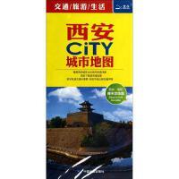 西安CITY城市地图 王婧