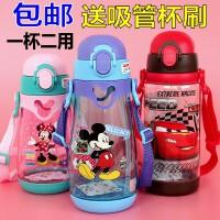 迪士尼保温水杯子男女304不锈钢真空学生运动壶儿童便携创意水瓶