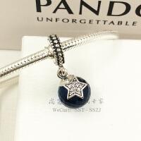 PANDORA潘多拉时尚水晶切面蓝色星空吊坠 791392NBC