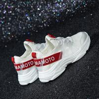 儿童运动鞋夏季女童透气网面鞋子男童小白鞋学生网鞋
