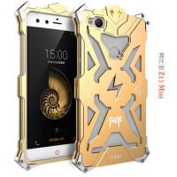 捷力源 中兴努比亚Z11mini手机保护壳 Z11mini变形金刚保护套 铝合金防摔套 适用于 Z11mini5.0英寸
