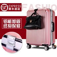 茉蒂菲莉 拉杆箱 铝框拉杆箱万向轮行李箱商务青年旅行箱托运箱时尚皮箱潮