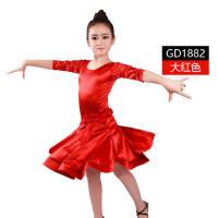 儿童拉丁服演出服女童拉丁舞裙少儿拉丁规定服装舞蹈服练功服