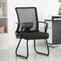 电脑椅家用办公椅子升降转椅现代简约人体工学游戏靠背座椅
