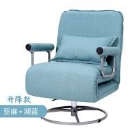 单人沙发椅懒人沙发折叠电脑椅办公午休椅折叠床家用简易沙发躺椅