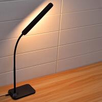 【满减优惠】led台灯护眼学习书桌 宿舍大学生儿童折叠充电台灯调光卧室阅读灯