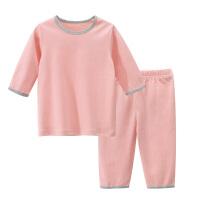 童装春秋款女童睡衣儿童家居服男童宽松两件套
