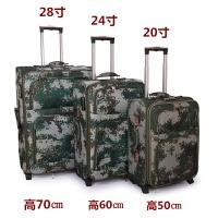 新款学生箱包牛津布拉杆箱部队旅行箱迷彩行李箱24寸�箱男女箱子