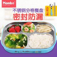 儿童不锈钢餐具餐盒分格分隔餐盘宝宝便当盒小学生饭盒防烫带盖