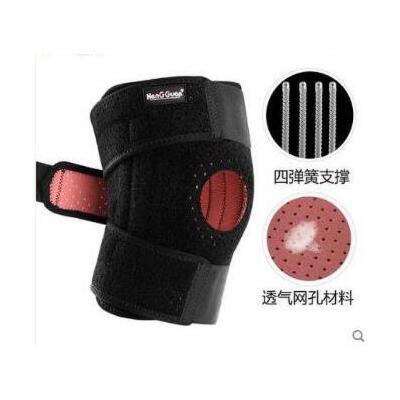 运动护膝男女士四根弹簧户外登山护膝跑步羽毛球护具