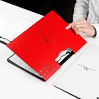 飞兹高质感A4横式加厚文件夹板彩色档案夹办公用品A6380