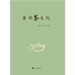【RT】惠明茶文化