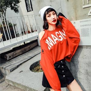 七格格漏肩圆领卫衣女装2018春装新款两穿宽松套头潮时尚嘻哈个性中长款