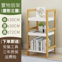 木质架子简易客厅书架卧室收纳架储物架厨房浴室置物架落地多层架