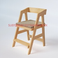 实木升降椅学习椅学生椅子矫姿写字椅餐凳升降调节椅 实木学习椅灰色垫子 原木无漆