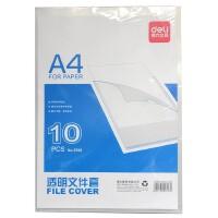 得力单片文件单页L型单片夹文件袋分页夹5706办公文具用品 10个入