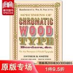 Specimens of Chromatic Wood Type Borders 色木字体、边框范例