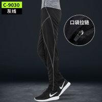 运动长裤男速干宽松跑步收口小脚裤健身篮球足球训练裤子