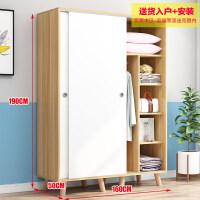 衣柜简易推拉门组装卧室实木柜子简约现代经济型板式衣橱柜子 +上楼并安 2门 组装