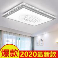 LED吸顶灯客厅灯具现代简约大气卧室灯阳台灯餐厅灯2020新款灯具
