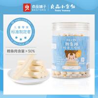 �M�p【良品�子小食仙-�L�~肉�c280g】�和�零食�n���M口即食健康香�c