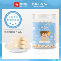 【良品小食仙鳕鱼肠280g】宝宝零食鳕鱼肠韩国进口婴幼儿无添加