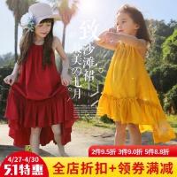 女童雪纺连衣裙2018夏季新款韩版女孩无袖洋气中大儿童沙滩长裙子