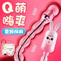 【保密发货】谜姬 变形欢乐兔男女通用后庭肛塞拉珠震动另类SM玩具 情趣成人用品