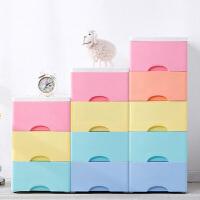 收纳柜 32面宽抽屉式收纳柜子塑料宝宝衣柜整理柜婴儿童收纳储物柜箱盒