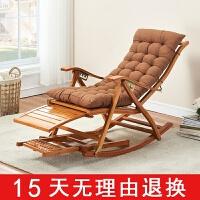 摇椅躺椅午睡椅老人家用实木逍遥椅客厅折叠椅阳台休闲竹椅子