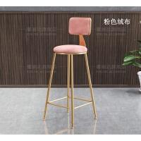 20190702070938837北欧铁艺金色吧台椅简约家用靠背餐椅高脚凳现代咖啡厅酒吧休闲椅