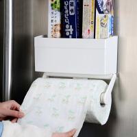 冰箱磁铁侧挂架厨房纸巾架置物架磁力卷纸盒保鲜膜收纳架