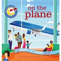 On the Plane 英文原版 小达尔文大发现系列 机场运转的秘密 Shine A Light 手电筒 光影魔术书