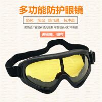 PC镜片夜视眼镜防护眼镜夜视风镜防风镜防风眼镜摩托车风镜黄