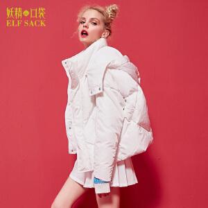 妖精的口袋甜粉梦魇冬装新款宽松带帽茧型纯色羽绒服女