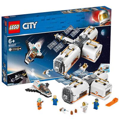 【当当自营】LEGO乐高积木 城市组City系列 60227 月球空间站 玩具礼物 和宇航员一起体验月球空间站的生活,完成空间任务!