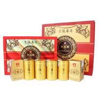 大益普洱茶叶 熟茶 宫廷普洱 礼盒散茶300g/盒