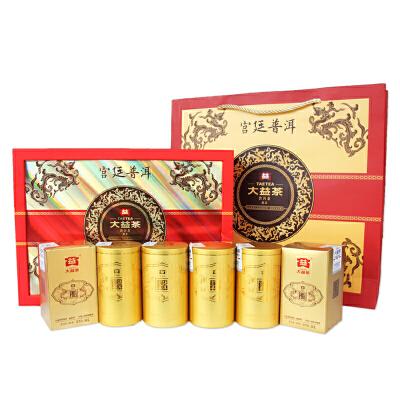 大益普洱茶叶 熟茶 宫廷普洱 礼盒散茶300g/盒 礼盒装 配手提袋