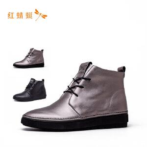 红蜻蜓女鞋2018秋冬新款牛皮革正品女靴平底高帮鞋C731612P